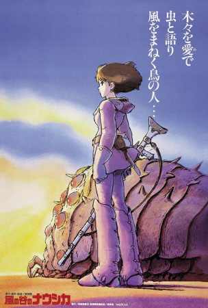 Survey- 96% of Japanese people have watched a Hayao Miyazaki film4