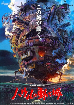 Survey- 96% of Japanese people have watched a Hayao Miyazaki film6