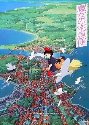 Survey- 96% of Japanese people have watched a Hayao Miyazaki film7