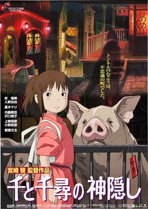 Survey- 96% of Japanese people have watched a Hayao Miyazaki film8