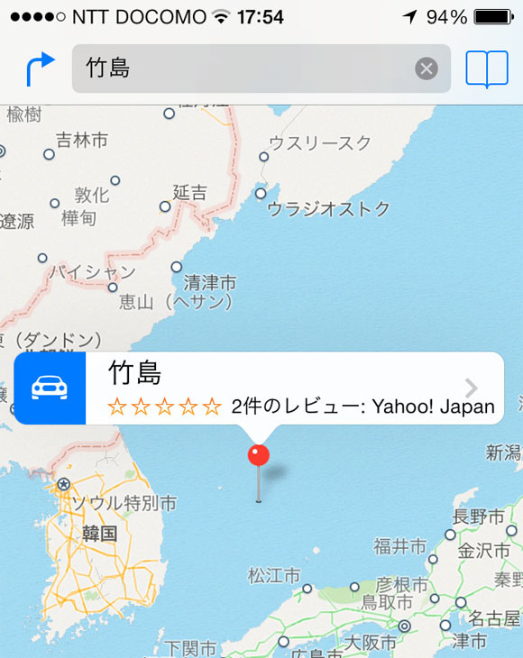 Koreans angry as iPhone's new iOS 7 displays disputed islands as Japanese territory