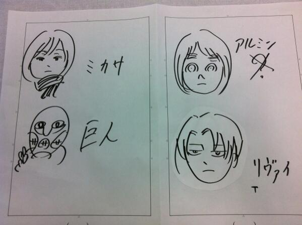Attack on Titan's author causes a stir with his less-than-stellar sketches