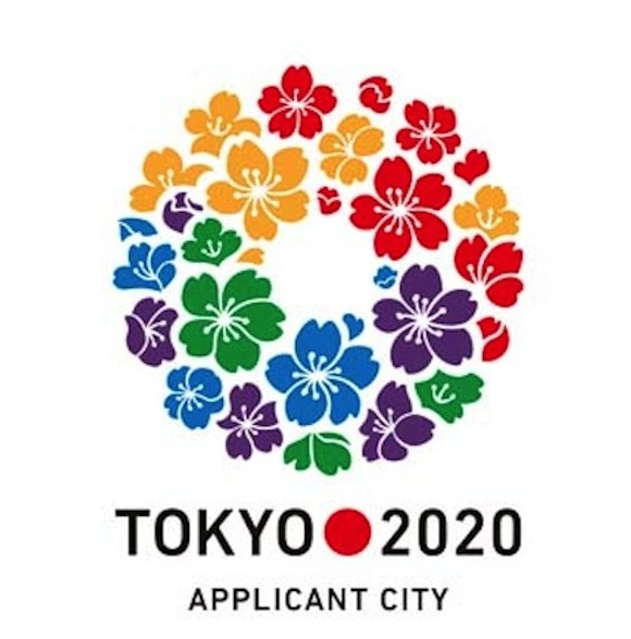 Tokyo bookmakers' favourite to host 2020 Olympics