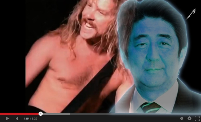 "PM Shinzo Abe faces allegations of being a ""poser"" after mentioning Metallica in speech"