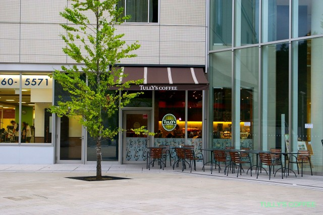 Tully's Coffee checks off every last prefecture, set to open store in oft-forgotten Tottori Prefecture