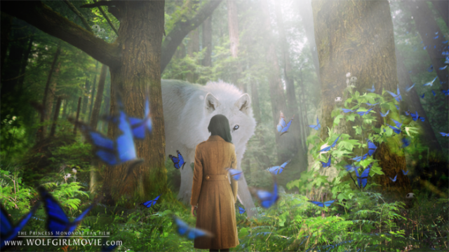 "Live-action Princess Mononoke fan film ""Wolf Girl"" goes live on Kickstarter"