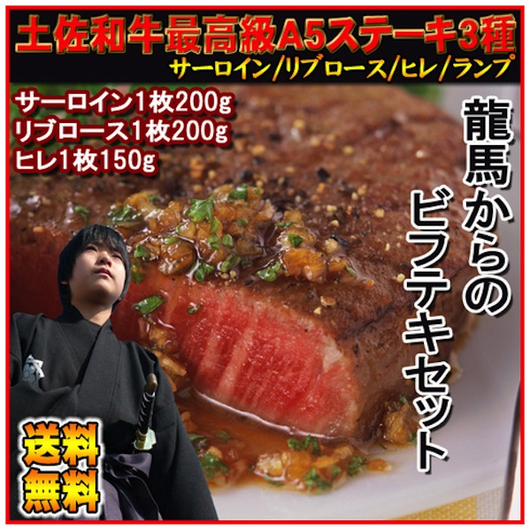 Japanese netizens (almost) score 95% discount on premium steaks