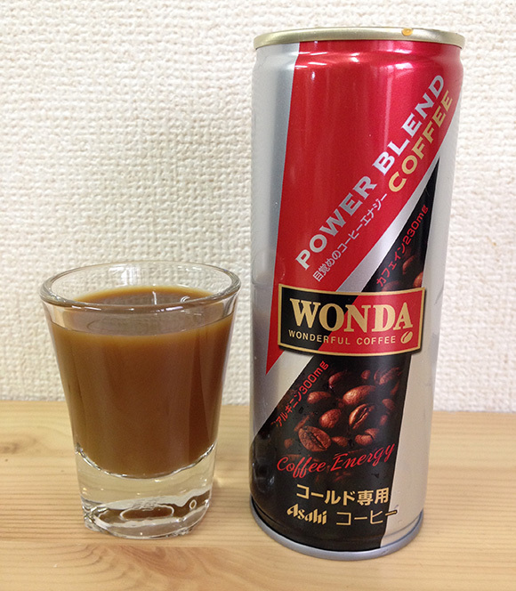 "Wonda Power Blend Coffee packs the ""perfect"" heart-jolting punch, our energy expert says!"