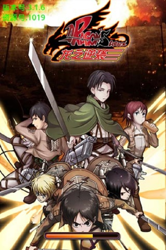 Puzzle & Dragons + Attack on Titan = ??? China's creative copycats strike again【Photos】