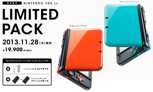 Nintendo out to squeeze our wallets dry with orange and turqoise 3DS LL Limited Packs