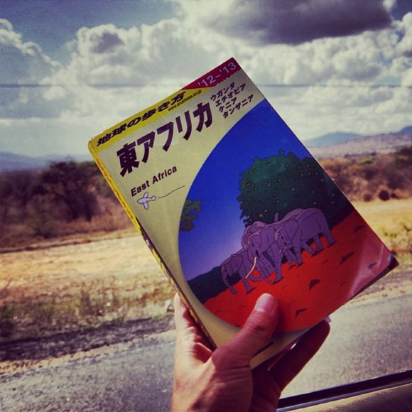 Popular Japanese travel guide for East Africa is filled with thrilling tales of danger