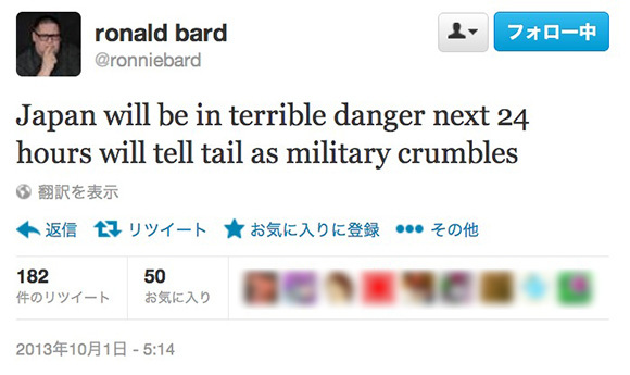 """King of psychics"" Ron Bard warns of terrible danger for Japan"