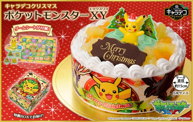 Bandai gets a head start on Christmas cakes