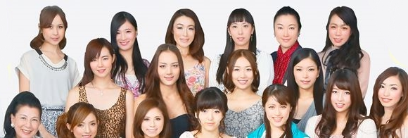 Lonely or in need of female assistance? Try a rental friend in Tokyo!