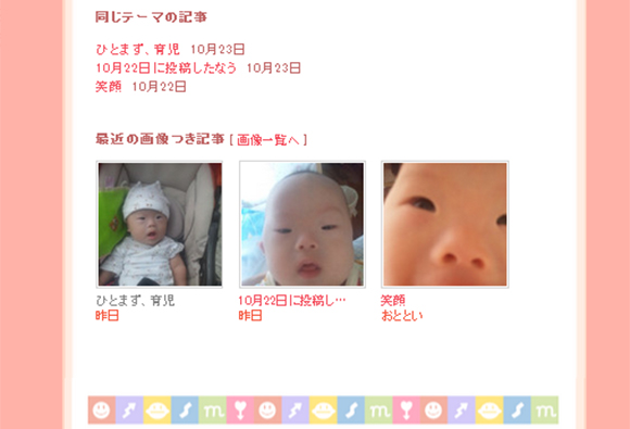 downs syndrome blog02