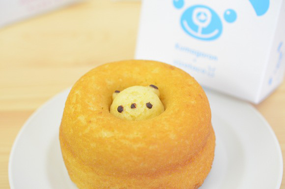 These doughnuts from Hokkaido are unbear-ably cute!