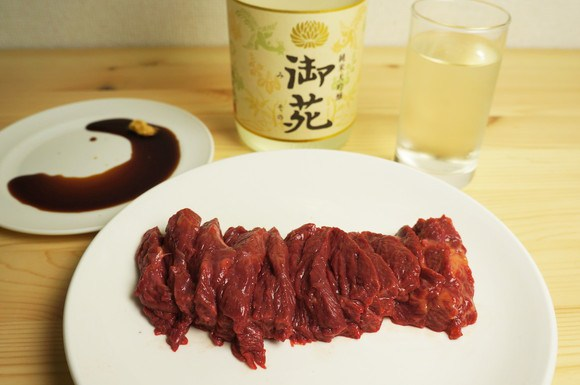 Could you eat a horse… raw? Try home-made horse sashimi straight from the butcher!