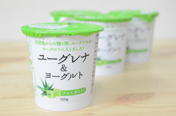 We try yogurt which contains euglena… yeah, we had to look it up too