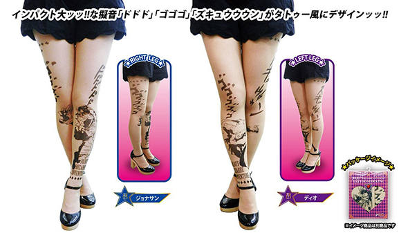 Adorn your legs with JoJo's Bizarre tattoo tights