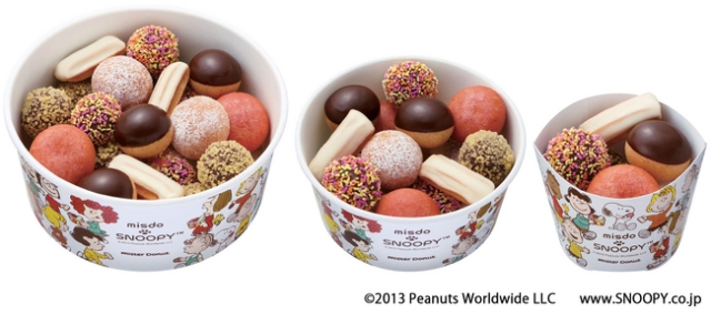 Adorable miniature doughnuts from Mister Donut Japan!