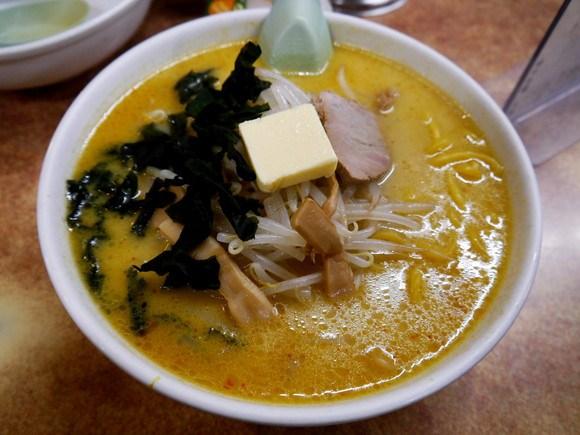 We try surprisingly delicious Miso Curry Milk Ramen in Aomori