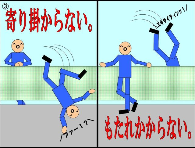 Japanese Ministry of Defense's official visitor safety illustrations are surreal, hilarious