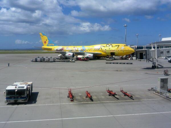 Don't go, Pikachu! Pokemon-themed jumbo jet takes its final flight