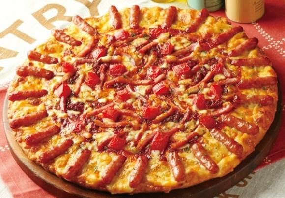 Pizza in Japan 4