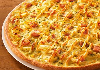Pizza in Japan 5