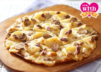 Pizza in Japan 8