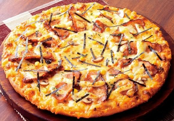 Pizza in Japan2