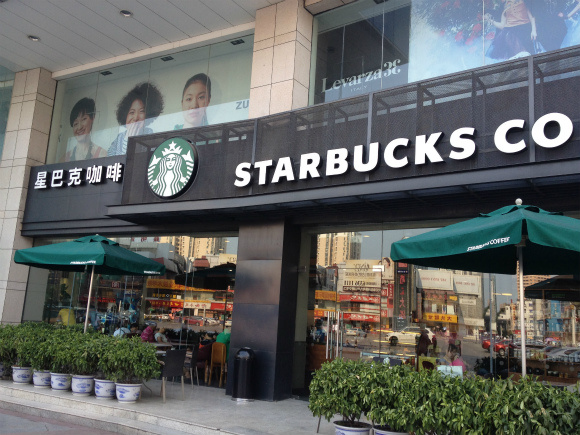 Starbucks: More expensive in China than Japan or America, but why?