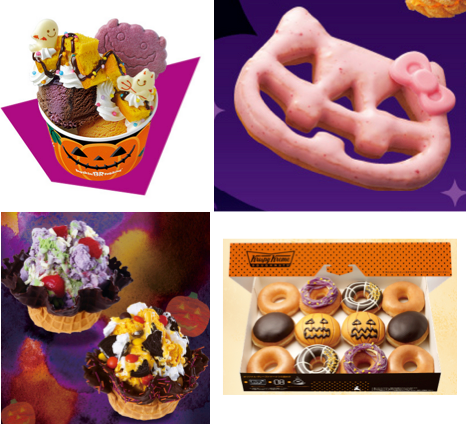 Special Halloween treats from familiar companies in Japan