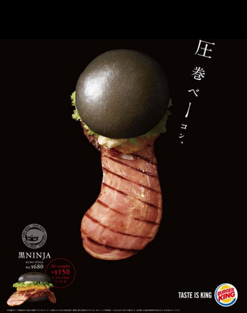 Burger King Japan unveils a black ninja burger that licks you back