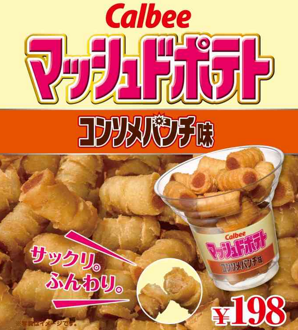 Japanese snack company gives us portable mashed potatoes with a soft inside, crunchy outside