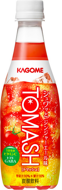 Carbonated tomato juice makes a reappearance in stores across Japan