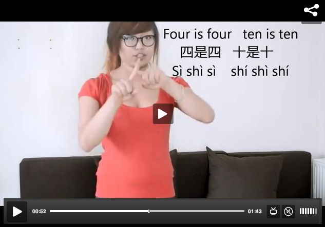 This Chinese tongue twister will melt your brain