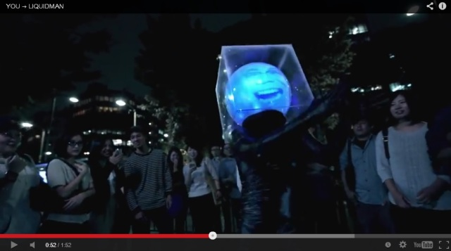 Liquidman lets you dance like a maniac on a busy street from the comfort of your own living room