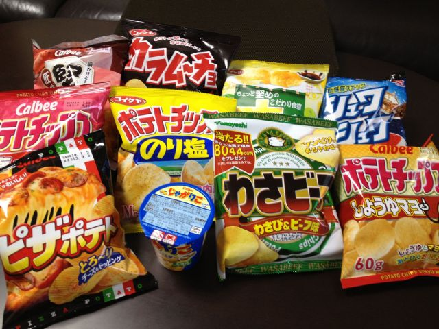For all chip lovers around the world! This is the ultimate ranking of potato chips in Japan