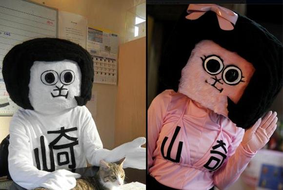Creepily cute mascot Okazaemon gets female counterpart in Okazaennu