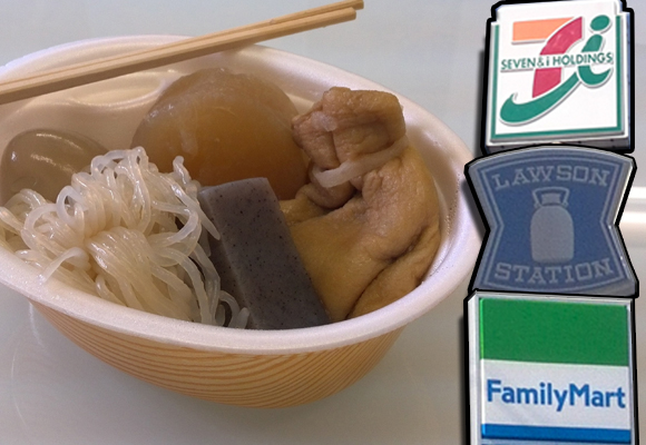Oden best-sellers at Japan's top convenience stores