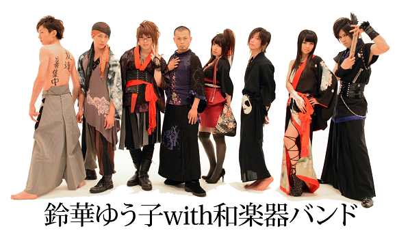 Rocking out with the Wagakki Band: Giving vocaloids a human voice