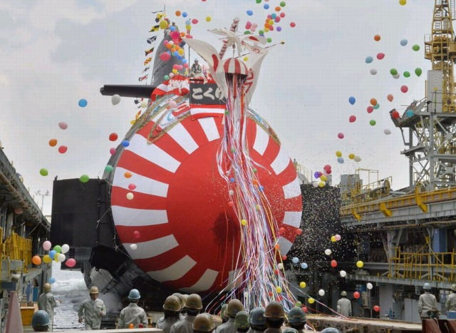 Japan launches new submarine amid fun-looking party and gives netizens funny feelings