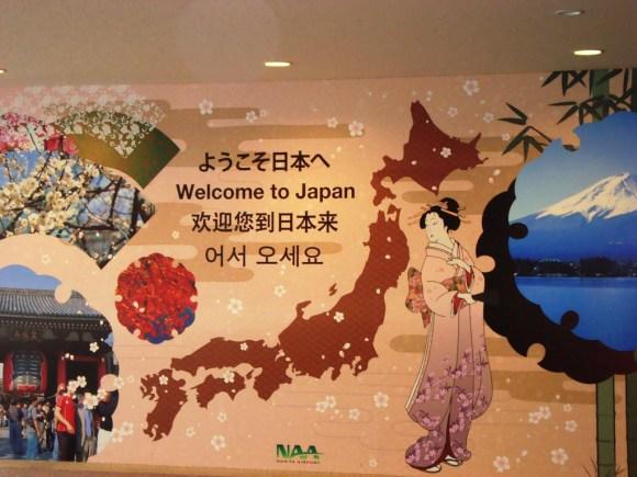 2013.11.17 why japan??