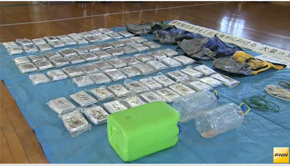 Missing 80 kg of nose candy? Huge cocaine stash found off Japanese beach