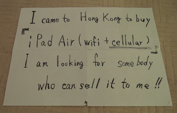 Adventures in buying an unlocked iPad Air from a Hong Kong scalper