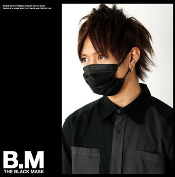 How to stand out in a land where everyone wears surgical masks: wear a black one