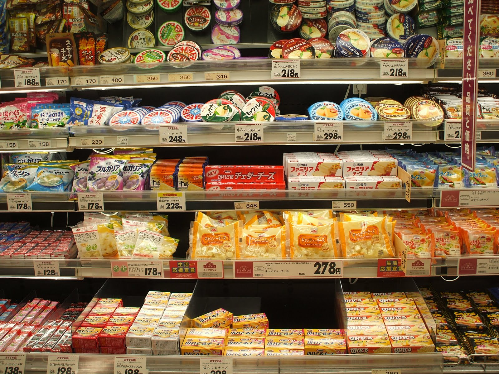 cheese in japan