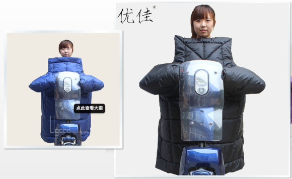 New Chinese winter scooter accessory is ultra warm, desperately uncool