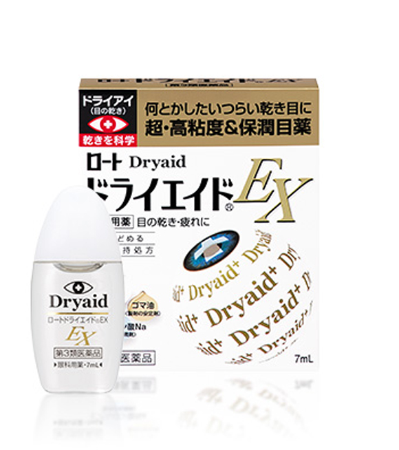 "Rohto to release eye drops containing sesame oil, netizens ask ""why not Tabasco sauce?"""